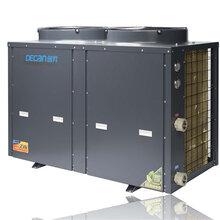 商用空氣能熱水器,空氣源熱泵機組,空氣能熱水工程圖片
