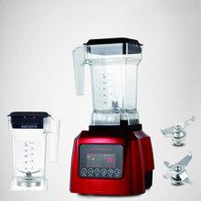 青岛YT-9005型碎冰机,冰沙机,冰沙搅拌机,商用冰沙料理机图片