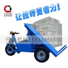 电动拉砖车工地三轮车型号齐全工地拉砖平板车