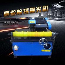 圆管抛光机天然气管道钢管除锈机多工位自动打磨噪音小光度好