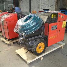 20型液压二次构造柱泵生产厂家浇筑上料机细石混凝土输送泵