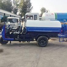 镇江采购小型农用三轮吸粪车价格厂家直销吸粪车吸粪车图片