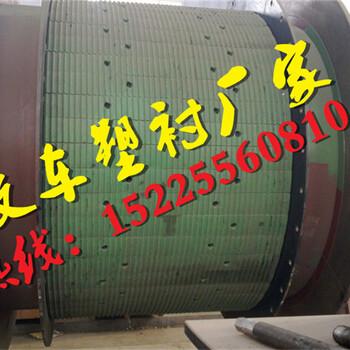 厂家供应2JK-3.52.1卷扬机塑衬绞车衬板绞车过渡块免咬绳