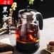 茶覺煮茶器普洱黑茶蒸茶壺全自動蒸汽蒸茶壺器電熱水壺養生壺