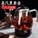 載道煮茶器全自動保溫電煮茶壺玻璃安化黑茶大容量1.5L蒸茶壺