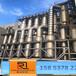 二手九成新不锈钢大小型实验室废水浓缩污水处理单效双效三效四效降膜蒸发器型号大全