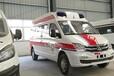 上汽大通V80大通120,生產大通救護車設計合理