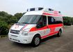 江鈴福特V348急救120,制造V348救護車款式新穎