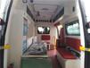 定制新全順V362救護車款式齊全,江鈴福特救護車