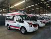 柳州福特救護車救護車,福特V348救護車