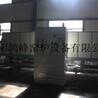 咸陽鴻峰牌氧化石墨烯膨化爐