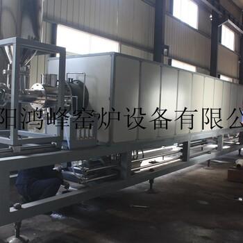 咸阳鸿峰牌连续式超级活性炭活化炉