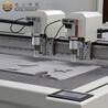 直销PET薄膜切割机不干胶路标反光膜切割机打样机