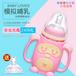 母嬰用品新生兒奶瓶嬰兒寬口徑玻璃奶瓶帶手柄硅膠套防摔防脹氣