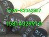 SAETS4142鋼材價格圓棒新聞有色金屬制品_能源、冶金、礦產_招商