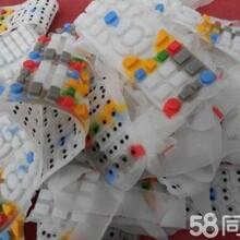 高價回收硅膠,生膠,手套膠、清倉塑膠廢料圖片