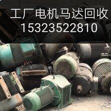 金屬廢料銅鋁鐵鋼錫、整廠設備廢舊機械、電纜塑料塑膠圖片