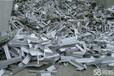 高价回收废铝ps版、印刷ps版、废ctp版线路板厂家