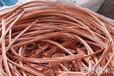 东莞废铜回收、电线电缆、工厂一切废料