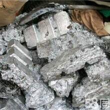 東莞廠家上門回收.廢鋅電鍍鋅件廢鋅水口廢鋅渣圖片