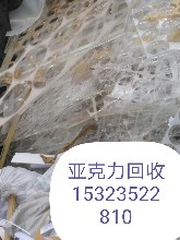 專營工廠塑膠塑料ABS,PC,PS、硅膠,膠頭水口圖片