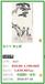 韩滉字画拍卖,全球40强拍卖公司
