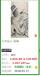 齐白石字画鉴定拍卖,全球40强拍卖公司