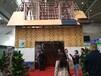 第八屆新疆國際綠色建筑產業博覽會