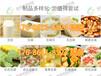 盛隆花生豆腐機器設備要多少錢湖北黃岡全自動腐機多少錢一臺花生豆腐機