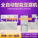 广元豆腐磨浆机自动压榨仿手工豆腐机一人操作豆腐设备厂家