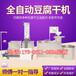 广元新款豆干机多少钱自动泼脑豆干机生产视频仿手工香干机厂家