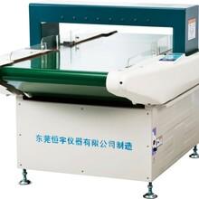 HY-600A自動輸送式檢針機(金屬探測器)圖片