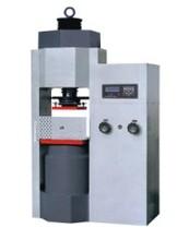廣東恒宇HY-910B微電腦控制壓力試驗機圖片