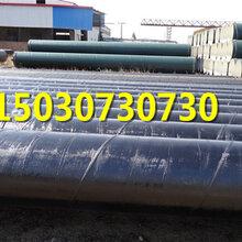 哈尔滨8710防腐钢管厂家(质优价廉)