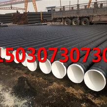 河北水泥砂浆防腐钢管-环氧树脂防腐钢管