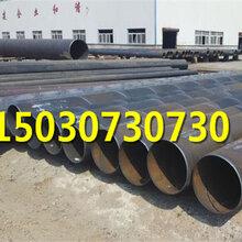 安徽水泥砂浆防腐钢管-钢套钢保温钢管