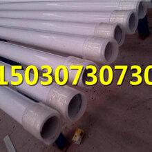 安徽外涂塑钢管-防腐管道