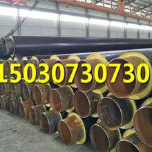 西藏螺旋管道-螺旋管道