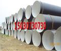 河北污水处理厂用3pe防腐管道-3pe防腐管道