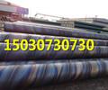 河北水泥砂浆防腐钢管-环氧粉末防腐管道