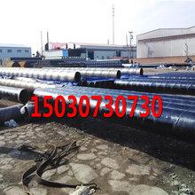 北京防腐钢管-环氧煤沥青防腐管道