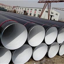 郑州盐山3pe防腐钢管价格表