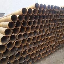 无毒环氧防腐钢管批发图片