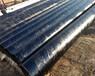 保温聚氨酯发泡管+聚氨酯无缝保温钢管+澳门
