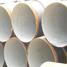 泰州3pe防腐直缝钢管怎么连接