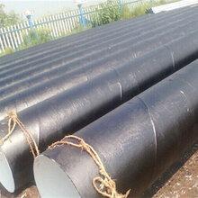 自贡河北3pe防腐保温钢管直销厂家