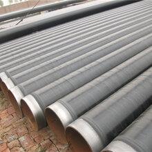 内衬水泥砂浆防腐钢管周口价格表