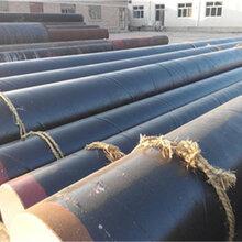 六安河北3pe防腐钢管防腐精品
