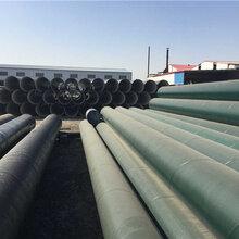 抚顺辽宁3pe防腐钢管生产基地