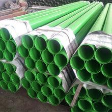 环氧树脂防腐螺旋钢管//《阳江》